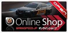 ARMASPEED Online Shop