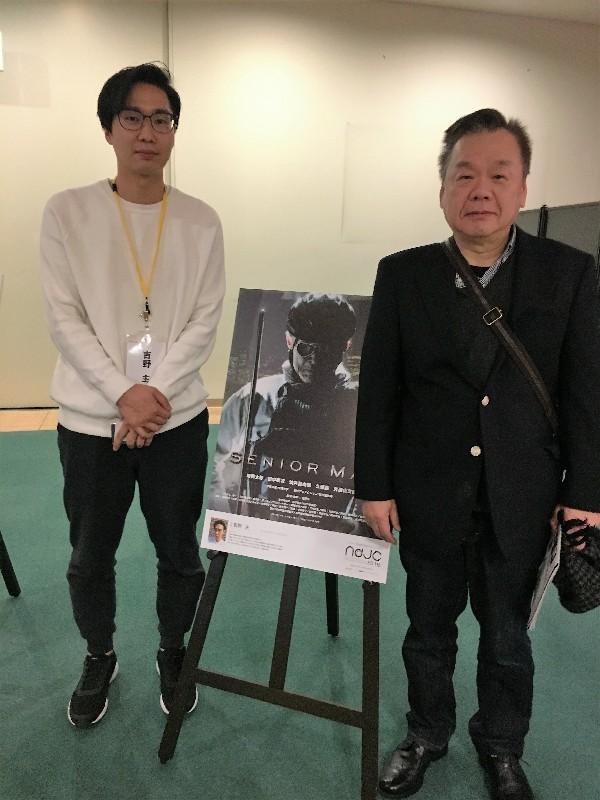 大阪合評上映会に於いて監督と写真を撮らせて頂きました