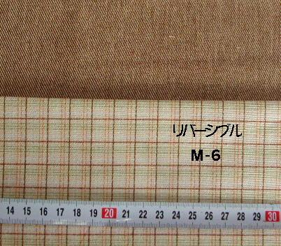 M-6かつらぎリバーシブル<BR>綿100%<BR>108cm幅<BR><BR>1280/m(税抜き価格)<BR><BR>リバーシブルです<BR>とってもしっかりした布です.<BR>バッグやインテリア小物に最適