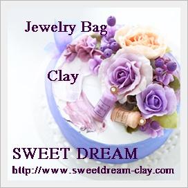 SWEET DREAMホームページ