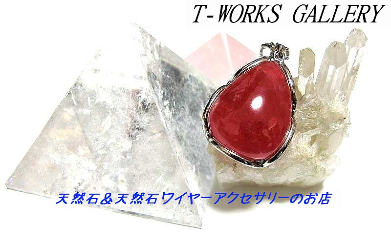 T-WORKS GALLERY