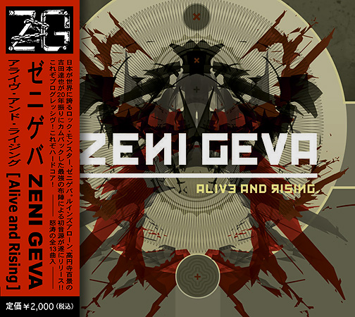 ZENI GEVA / Alive and Rising