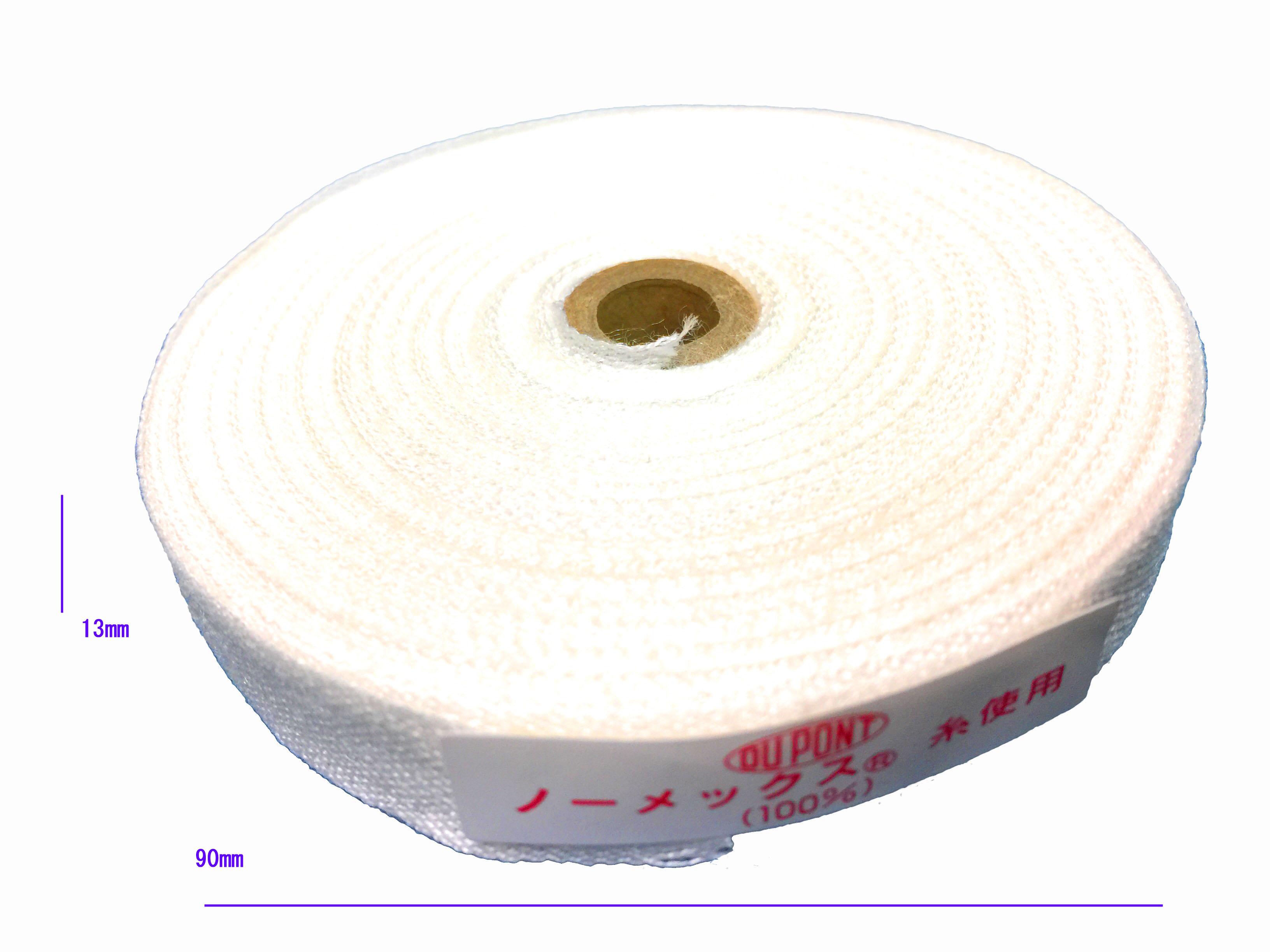 <div>ノーメックス (アラミド短繊維) 使用<br></div><div>NXアラミドテープ</div>厚:0.18mm 幅:13mm 長:30M巻き