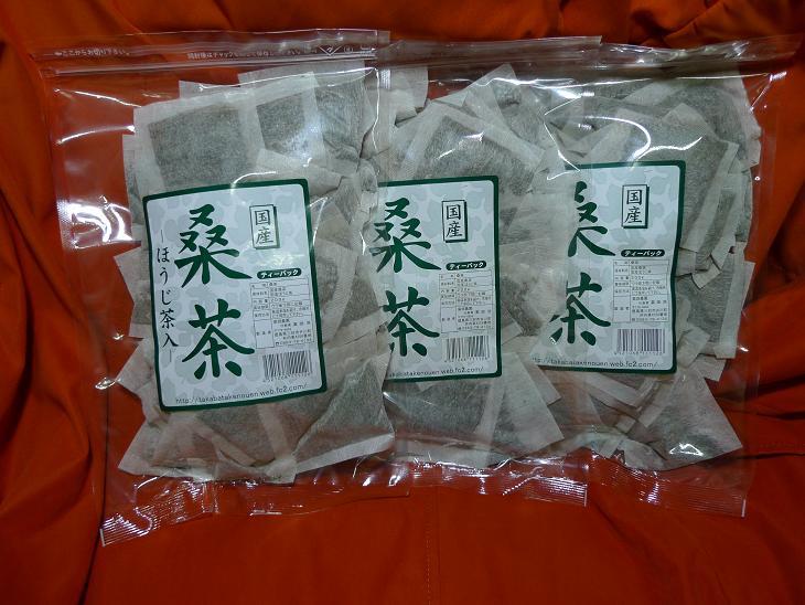 桑とほうじ茶のブレンド(50%)