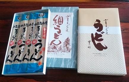 1袋250g × 4袋  1.0kg<br>
