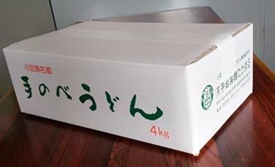 1袋250g × 16袋  4.0kg<br>