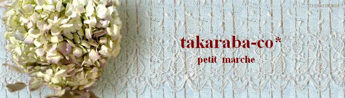 takaraba-co*  petit marche