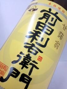 "<font size=""3"">芋焼酎</font>"