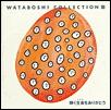 WATABOSHI COLLECTION III