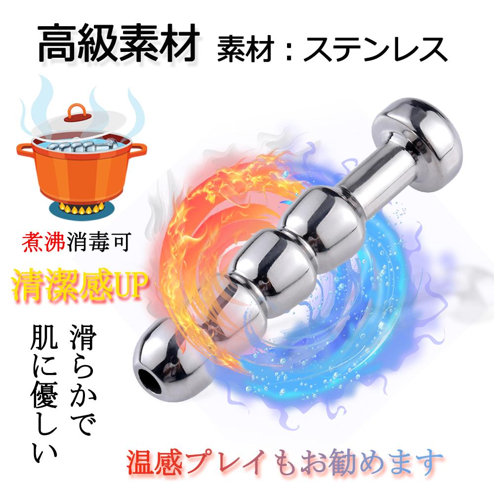 全体は一体成型で、段差がなく滑らかで肌に優しいです。ステンレスを採用したため、シリコンと違って、直接お湯に入れて煮沸消毒することができ、清潔感UP!また、熱を伝導できる素材で、氷またはお湯に浸かして使用したら、より一層想像できない刺激感が感じられます。