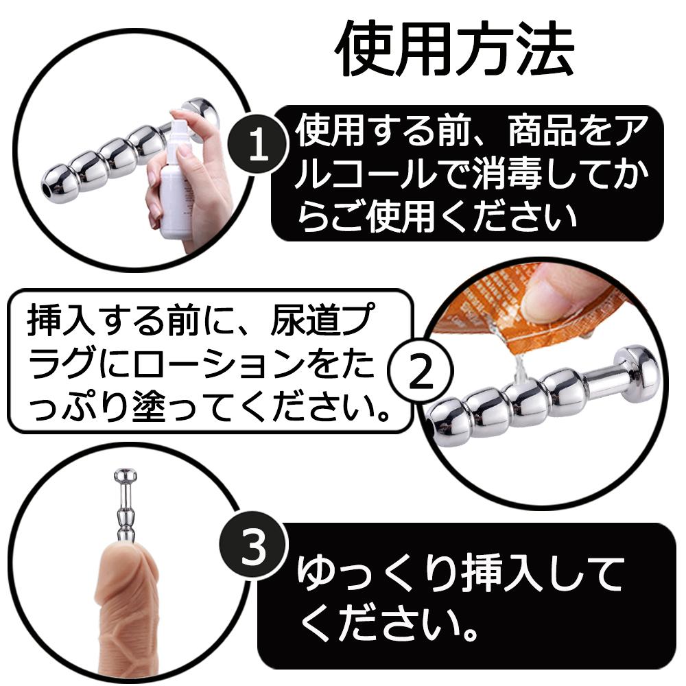 「ご注意」:1、購入する前に、自分のレベルとサイズをご確認ください。2、感染されないよう商品をしっかり消毒してからご使用ください。3、使用する場合、たっぶりローションを塗ったほうが挿入しやすいです。4、挿入できない場合はご無理なさらないようにお願いします。5、相手に使用する場合は、相手の合意を取った上で、ご使用ください