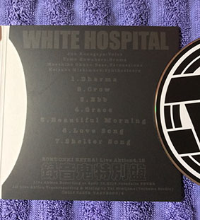 WHITE HOSPITALのディスク面