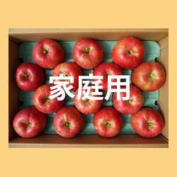 りんごシナノスイート家庭用10kg箱