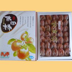 市田柿(干し柿)1kg化粧箱入