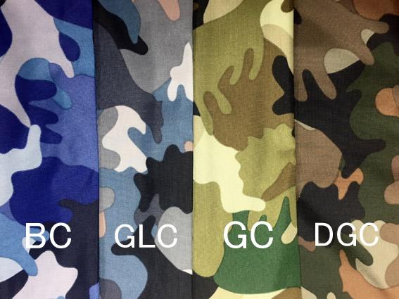 GC(グリーンカモフラージュ)/BC(ブルーカモフラージュ)/GRC(グレーカモフラージュ)/DGC(ダークグリーンカモフラージュ)