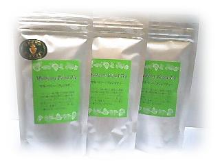 日本古来のハーブ「マルベリー(桑の葉)」をブレンドした紅茶です。
