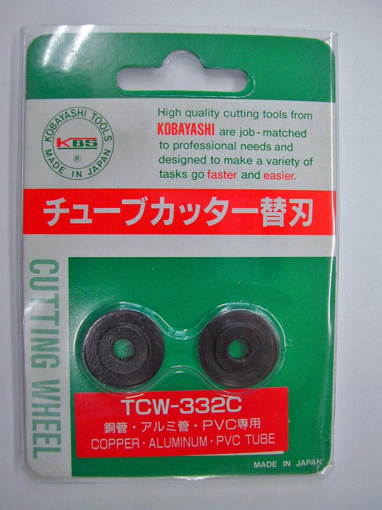 チューブカッター小の替刃 銅管・アルミ管・PVC専用×2個入りです。