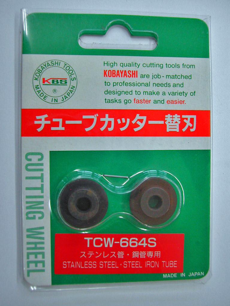 チューブカッター大の替刃 ステンレス管・鋼管専用×2個入りです。