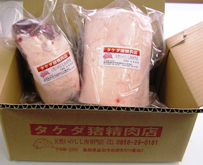 猪肉1~2ブロックで1セット、個体差があるため若干g数が前後する場合がございます。
