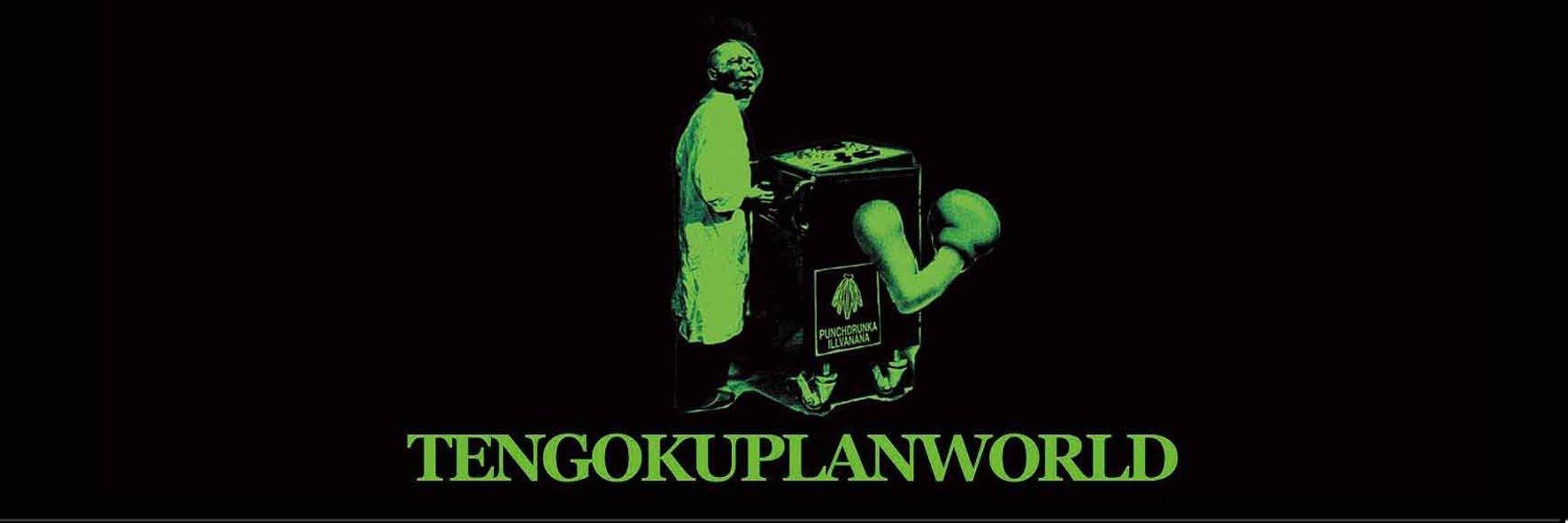 TENGOKU PLAN WORLD ONLINE SHOP
