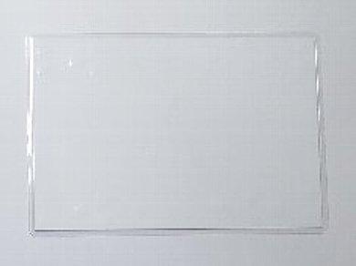 位山と満月の波動<br> 材料 パウチ 紙(白)<br> はがきサイズ