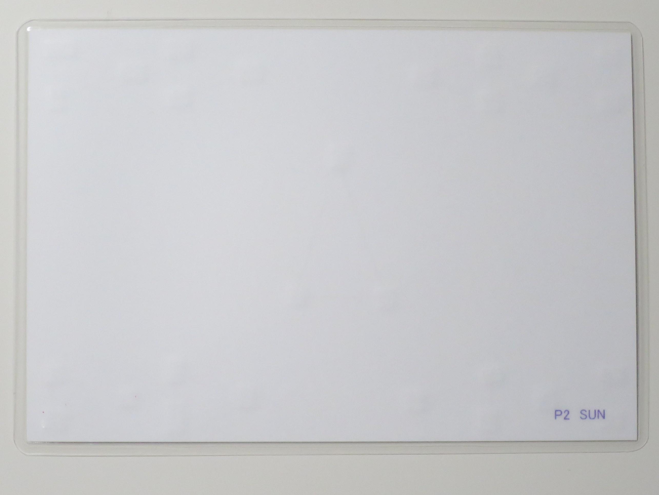位山と太陽の波動<br> 材料 パウチ 紙(白)<br> はがきサイズ