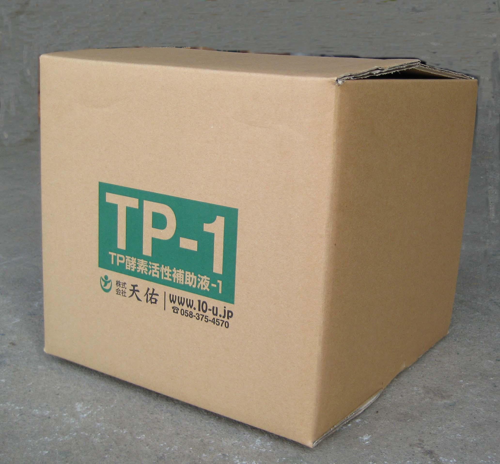 TP-1 (酵素活性補助液)