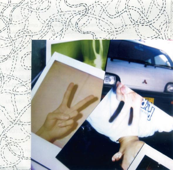 2nd CD-R