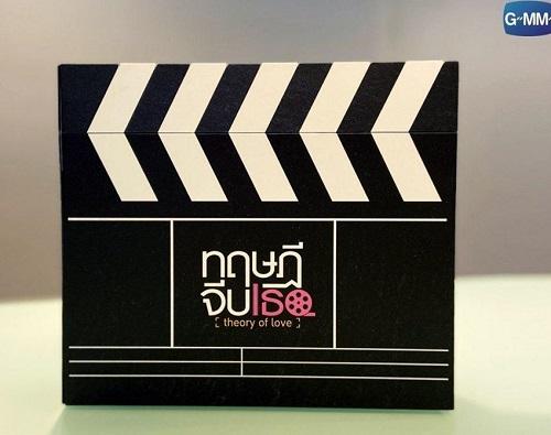 DVD Boxset Theory of Love