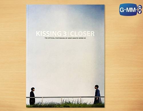 Krist-Singto 写真集 Kissing 3 Closer
