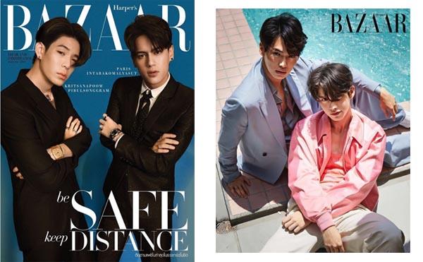 タイ雑誌 Bazaar 2020年5月号 Bright-Win掲載