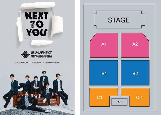 NEXT TO YOU World Tour Concert in Bangkok