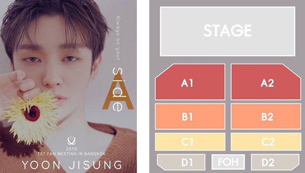 2019 YOON JISUNG 1st FAN MEETING : Aside in BANGKOK