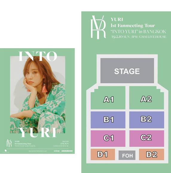 YURI 1st Fanmeeting Tour