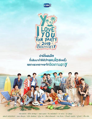 Y I LOVE YOU FAN PARTY 2019
