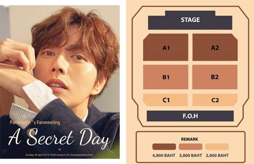 Park Hae Jin's Thailand Fanmeeting 'A Secret Day'