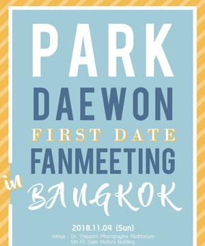 PARK DAEWON FIRST DATE FANMEETING IN BANGKOK