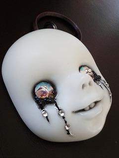 クリスタルオーロラ眼