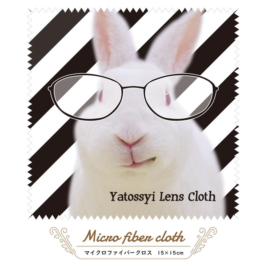 <p>Time is Bunny(タイムイズバニー)のオリジナルデザインマイクロファイバークロス(メガネ拭き・レンズ拭き)15×15cmモデルです。<br>安心の国内加工製品ですので、品質も非常に良いものを使用しています!</p><p><br>マイクロファイバーとは、髪の毛の266分の1という超極細繊維で以下の特徴を備えています。<br>・吸水力に優れ、綿の3倍の水を吸い取ります<br>・乾燥が早く、綿の7倍の早さで水分を放出します<br>・細かい汚れや、油膜の除去に優れています<br>・繊維が細かいため、ダニを寄せ付けません</p><p><br>・メガネやグラス・鏡などのガラス製品の汚れ拭き<br>・携帯電話・スマートフォン(スマホ)やカメラなど、精密機器の汚れ拭き<br>・楽器などの指紋や汚れ拭き<br>など、身近なもののちょっとした拭き掃除にご利用ください!</p><p><br>【サイズ】15cm × 15cm<br>【素材】マイクロファイバークロス<br>【注意事項】<br>※画像はイメージのため、多少変更になる可能性があります。<br>※製品には多少の個体差があります、ご了承ください。<br></p><p><br></p>