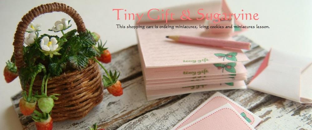 ミニチュア tiny gift & アイシング Sugarvine