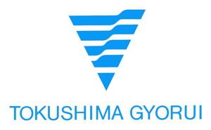 徳島魚類有限会社