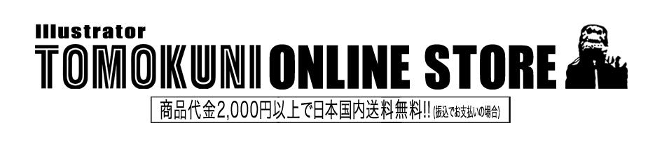 TOMOKUNI ONLINE STORE
