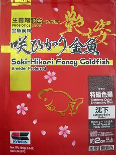 キョーリン 咲ひかり金魚艶姿(生菌剤配合) 100g<br />特級色揚 沈下性 国産 無着色 粒径1.3~1.5mmのディスク型SSS粒。当歳魚から成魚まで幅広い大きさの金魚に使用可能。<br /><br />スピルリナ、マリーゴールド色素、アスタキサンチン、ファフィア酵母と4種類の色揚げ原料を駆使し強烈な色揚げ性能を追及。<br />より強力な色揚げ効果をより短期間で実感できます(「咲ひかり金魚 色揚用」と比較)。<br /><br />注意<br />色揚げ成分を強力に配合していますので、水温18℃以上でのご使用をおすすめします。<br />色のあがり過ぎや消化不良、水が汚れやすい可能性があるため他の飼料と混ぜて給餌することを推奨します。<br />「咲ひかり金魚 艶姿」と「咲ひかり金魚 育成用」を1:3の比率で混合して与えた場合、「咲ひかり金魚 色揚用」とほぼ同等の色揚げ性能になります(メーカー調べ)。<br />「咲ひかり金魚 艶姿」の混合比率を高めることで色揚げ効果が上がります。