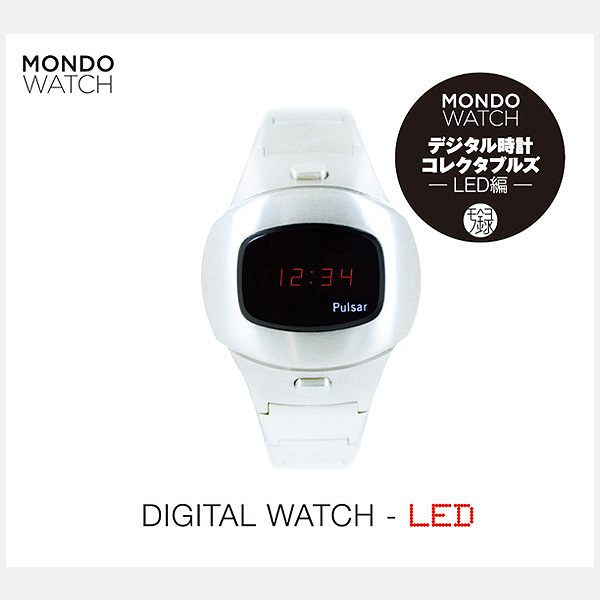 <b>MONDO WATCH LED1</b><br>浜野貴晴 著<br>