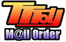 TTToy Mail Order