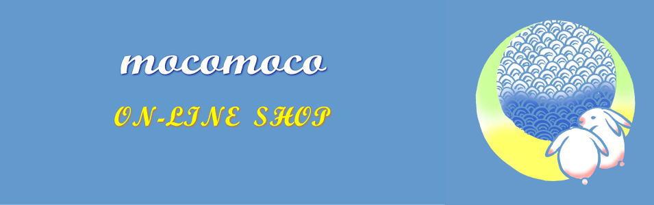 TuckMusic (mocomoco) オンラインショップ