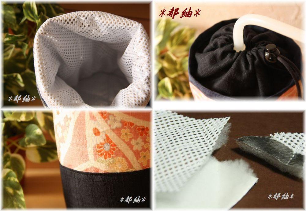 内側のシートと縫製方法参考写真。