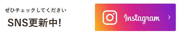 上所商店Instagram