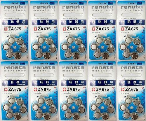 """<b><font color=""""red"""">☆ネットショップ限定特別価格品☆</font></b><br />【補聴器用空気電池PR44(ZA675)1パック6個入×10パックセット】<br />PR44⇒ZA675は同じ電池です。"""