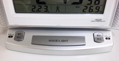 8RZ102-019(アラームセットボタン2個、音声兼用ライトボタン)